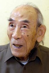Michio Mado