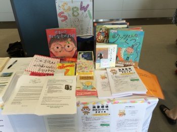 SCBWI Japan Translation Group and Yamaneko Honyaku Club materials on display. Photo by Sako Ikegami.