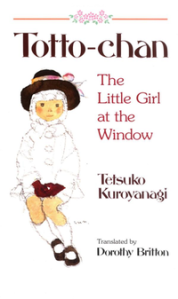 English translation of Totto-chan: The Little Girl at the Window by Dorothy Britton, published by Kodansha USA. Cover illustration by Chihiro Iwasaki.