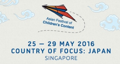 AFCC 2016 country of focus