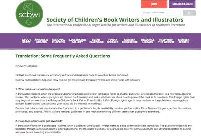 SCBWI FAQ article