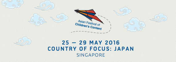 AFCC 2016 Country of Focus- Japan