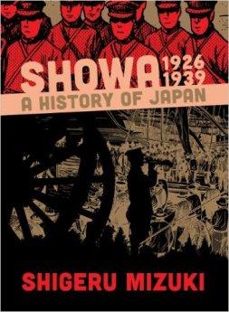 Showa-A History of Japan