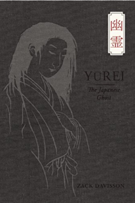 Yurei_Japanese_Ghost_Cover