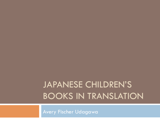 J Children's Books in E by Avery Fischer Udagawa AFCC 2016