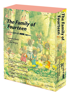 The Family of Fourteen books AFCC 2016