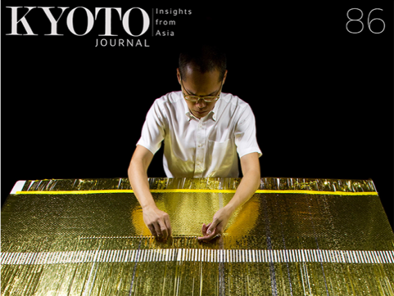 Kyoto Journal 86