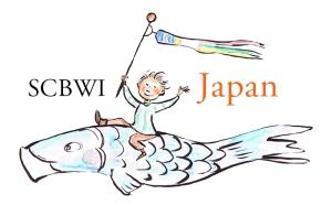 scbwi-logo