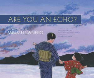 are-you-an-echo-cover-1024x855