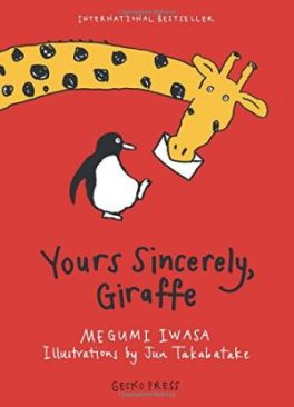 Why We Translate for Children | SCBWI Japan Translation Group