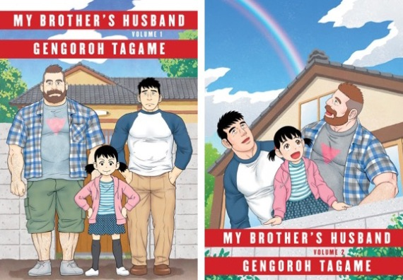 Inaugural GLLI Translated YA Book Prize Goes to Manga from